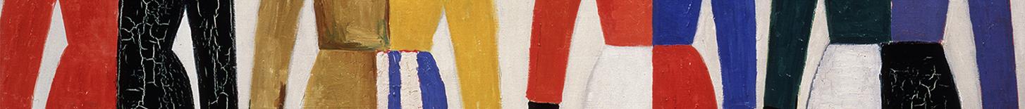Bildausschnitt Kasimir-Sewerinowitsch-Malewitsch-die-Sporter